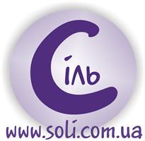 лого_сіль